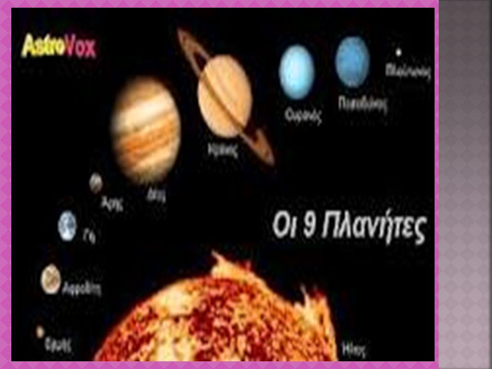  Οι περισσότερες σύγχρονες παρατηρήσεις του πλανήτη Κρόνου γίνονται από τη διαστημοσυσκευή Κασσίνι, που από το 2004 βρίσκεται σε τροχιά γύρω από τον Κρόνο και εξερευνά αυτόν και τους δορυφόρους του.Κασσίνι  Η πρώτη διαστημοσυσκευή που πλησίασε τον Κρόνο ήταν το Πάιονηρ 11, το 1979.