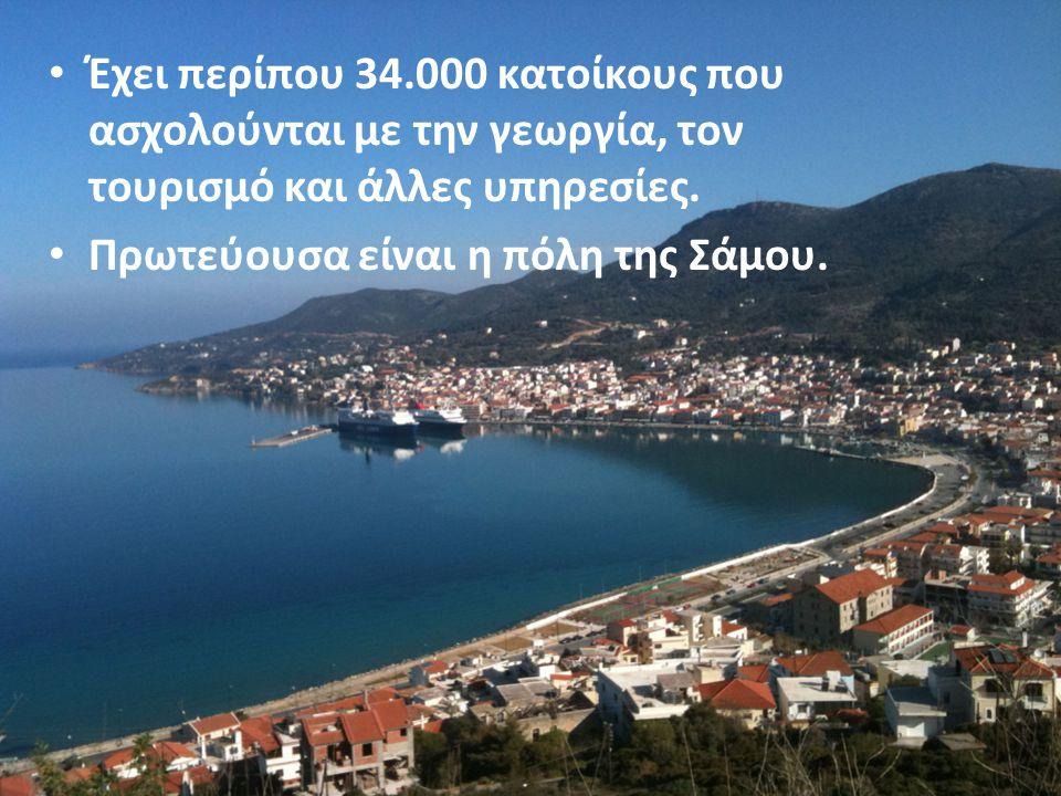 Έχει περίπου 34.000 κατοίκους που ασχολούνται με την γεωργία, τον τουρισμό και άλλες υπηρεσίες.
