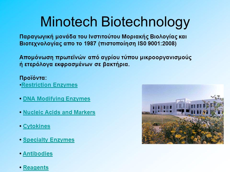 Minotech Biotechnology Παραγωγική μονάδα του Ινστιτούτου Μοριακής Βιολογίας και Βιοτεχνολογίας απο το 1987 (πιστοποίηση IS0 9001:2008) Απομόνωση πρωτε