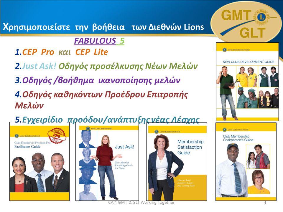 X ρησιμοποιείστε την βοήθεια των Διεθνών Lions FABULOUS 5 1.CEP Pro και CEP Lite 2.Just Ask.