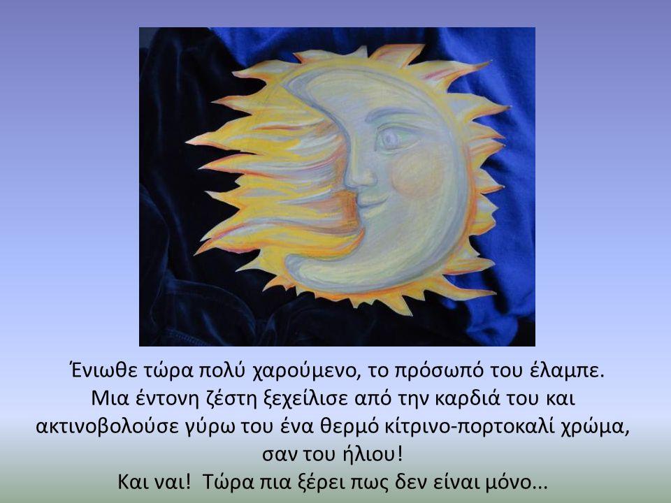 Το φεγγάρι αισθάνθηκε ότι εκτός από τη νύχτα υπάρχουν και άλλοι στον κόσμο που μπορούν να του προσφέρουν αγάπη, ζεστασιά, κατανόηση, ασφάλεια.