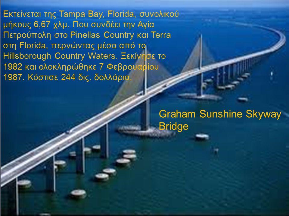 Εκτείνεται της Tampa Bay, Florida, συνολικού μήκους 6,67 χλμ. Που συνδέει την Αγία Πετρούπολη στο Pinellas Country και Terra στη Florida, περνώντας μέ