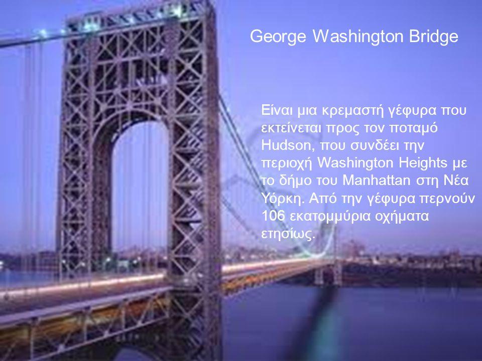 Είναι μια κρεμαστή γέφυρα που εκτείνεται προς τον ποταμό Hudson, που συνδέει την περιοχή Washington Heights με το δήμο του Manhattan στη Νέα Υόρκη. Απ