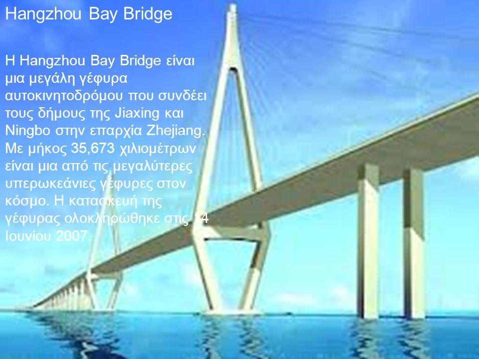 Η Hangzhou Bay Bridge είναι μια μεγάλη γέφυρα αυτοκινητοδρόμου που συνδέει τους δήμους της Jiaxing και Ningbo στην επαρχία Zhejiang. Mε μήκος 35,673 χ
