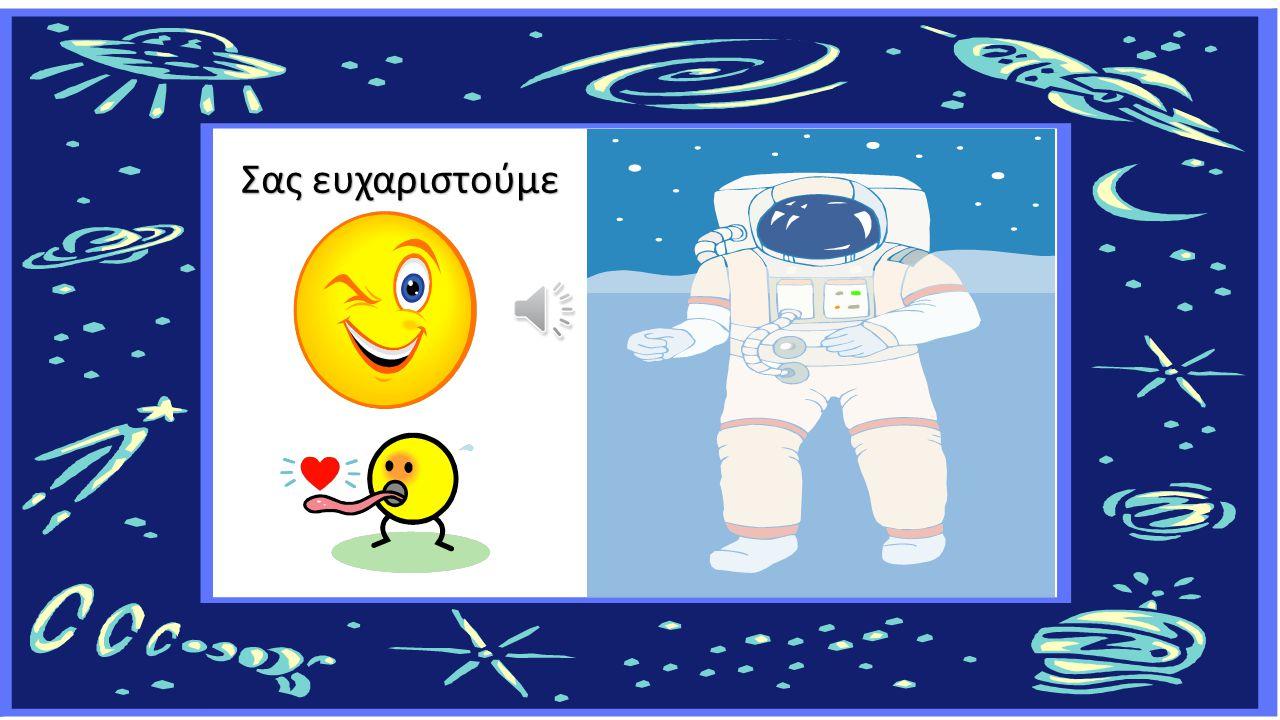 Φυσικός δορυφόρος ή φεγγάρι ονομάζεται κάθε φυσικό ουράνιο σώμα που περιφέρεται γύρω από έναν πλανήτη ή πλανήτη νάνο ή άλλο μικρότερο ουράνιο σώμα και