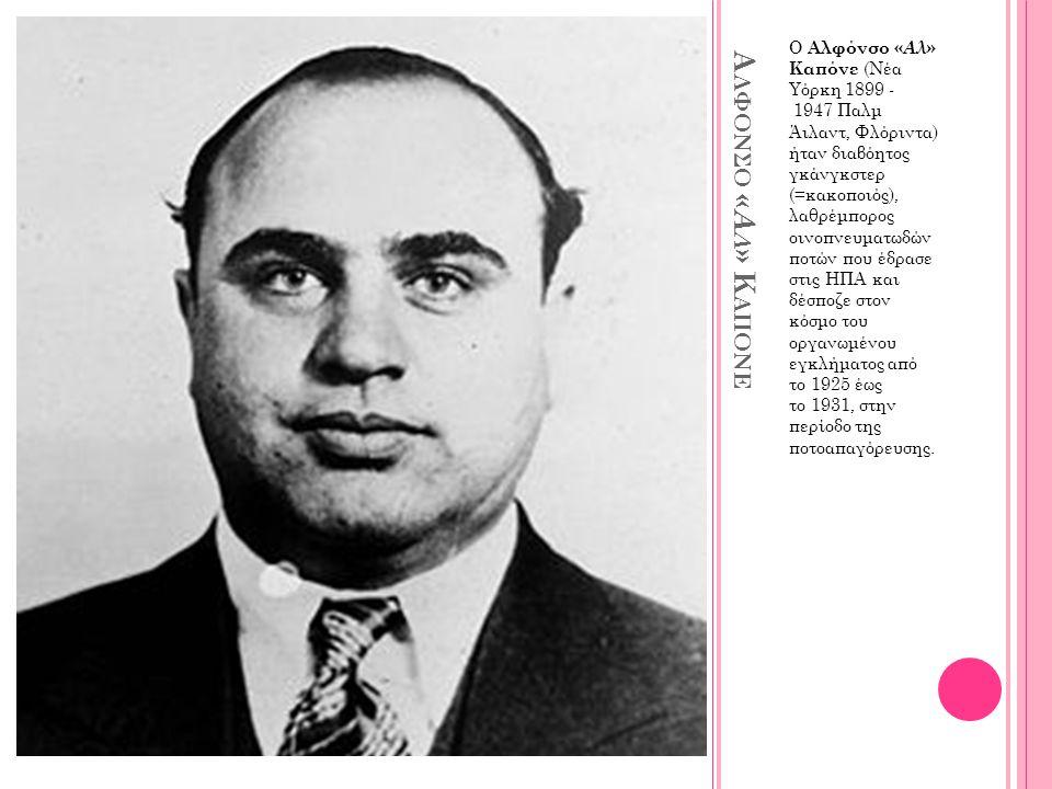 Α ΛΦΟΝΣΟ « Α Λ » Κ ΑΠΟΝΕ Ο Αλφόνσο « Αλ » Καπόνε (Νέα Υόρκη 1899 - 1947 Παλμ Άιλαντ, Φλόριντα) ήταν διαβόητος γκάνγκστερ (=κακοποιός), λαθρέμπορος οιν
