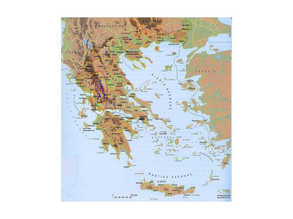 Δυσκολίες εφαρμογής στην Ελλάδα-1 Ασάφειες της Οδηγίας Μεγάλος αριθμός και μικρό μέγεθος υδατικών συστημάτων Μεγάλο μήκος ακτών Εφαρμογή πολύπλοκη, δαπανηρή, χρονοβόρα