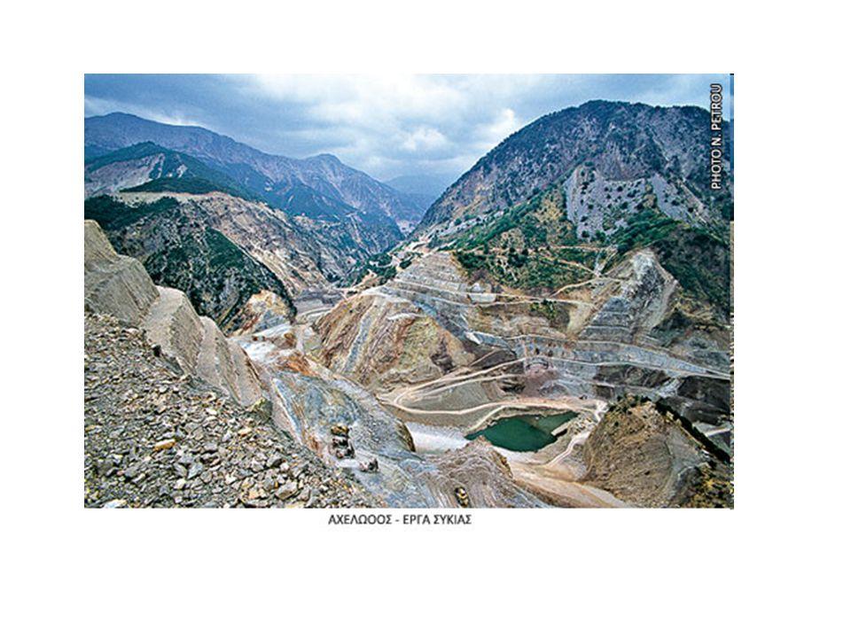 Αλληλεπιδράσεις Direction of the influence → Energy productio n IrrigationDrinking water Sustainable tourism Water qualityLandscape quality Energy production §_ _ __ __ _ __ __ _ Irrigation_ §_ __ __ _ __ __ _ Drinking water__§ Uncontrolled tourism _ _ Water quality__+ + + +§ Landscape quality _ + + +§