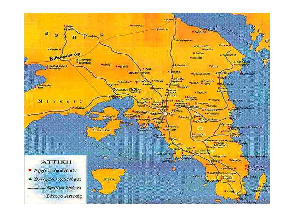 ▲ Η Ακρό π ολη της Αθήνας στα αρχαϊκά χρόνια