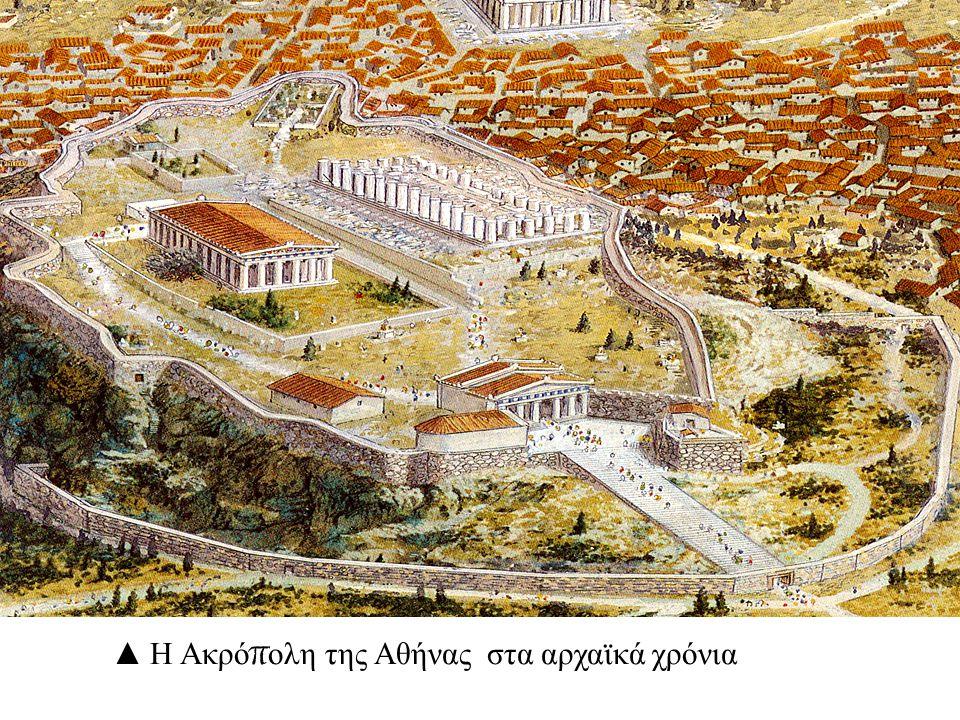 Το έδαφος της Αττικής ήταν κυρίως ορεινό με μικρές και φτωχές π εδιάδες.