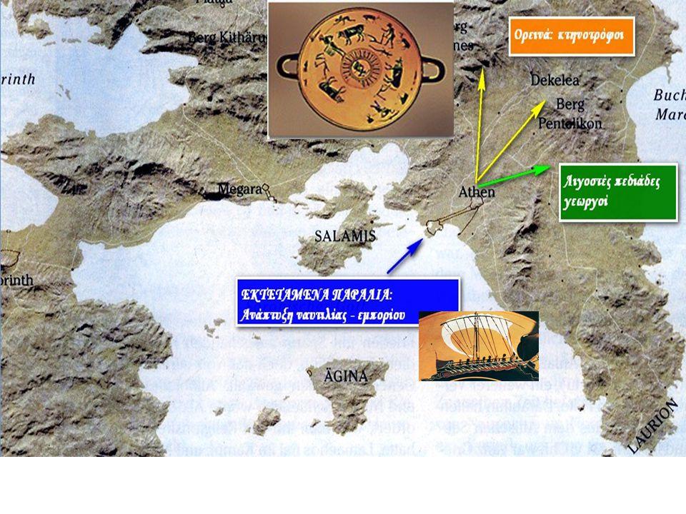 Συμβουλευθείτε κά π οια εγκυκλο π αίδεια και α π αντήστε στα ερωτήματα : α ) Γιατί π ήρε την ονομασία αυτή ο Άρειος Πάγος ; β ) Τι είναι σήμερα ο Άρειος Πάγος ; γ ) Ποια το π ική διοίκηση της Στερεάς Ελλάδας ( Νοέμβριος 1821) έφερε το ίδιο όνομα ;