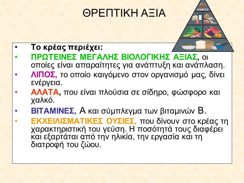 8. ΣΒΕΡΚΟ ΣΤΙΟΥ 12