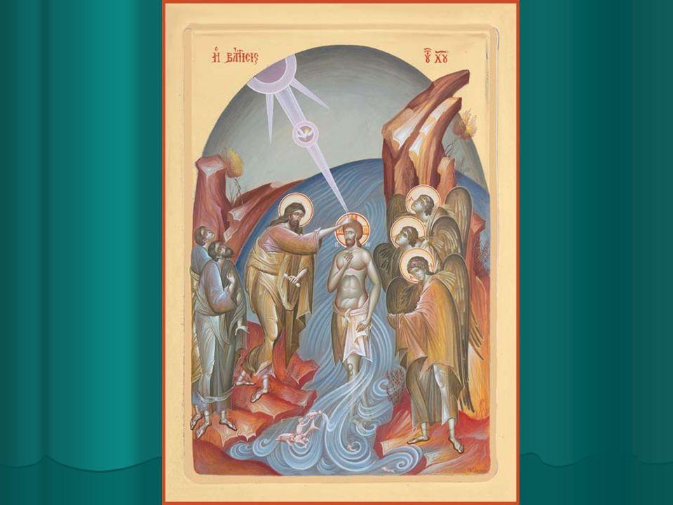 Οι σκηνές της Βάπτισης 1.Υποδοχή του Ιησού από τον Ιωάννη.
