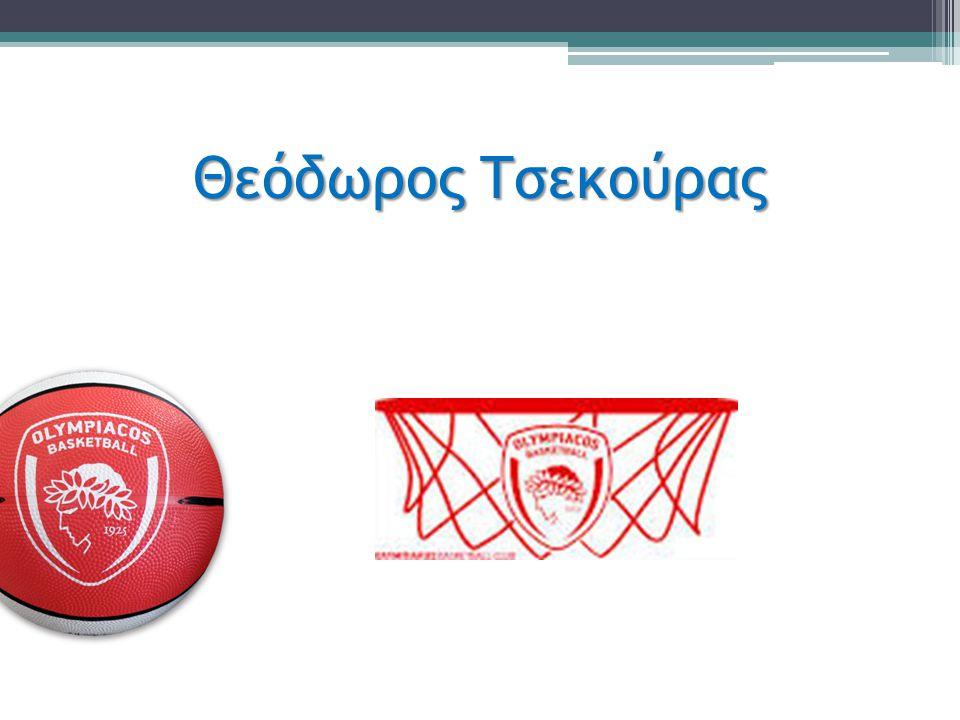 ΟΛΥΜΠΙΑΚΟΣ - ΠΑΝΑΘΗΝΑΪΚΟΣ Ο Ολυμπιακός έχει προϊστορία με τον Παναθηναϊκό στο μπάσκετ, στο ποδόσφαιρο και σε όλα τα αθλήματα. Πολλές φορές, όταν οι δύ