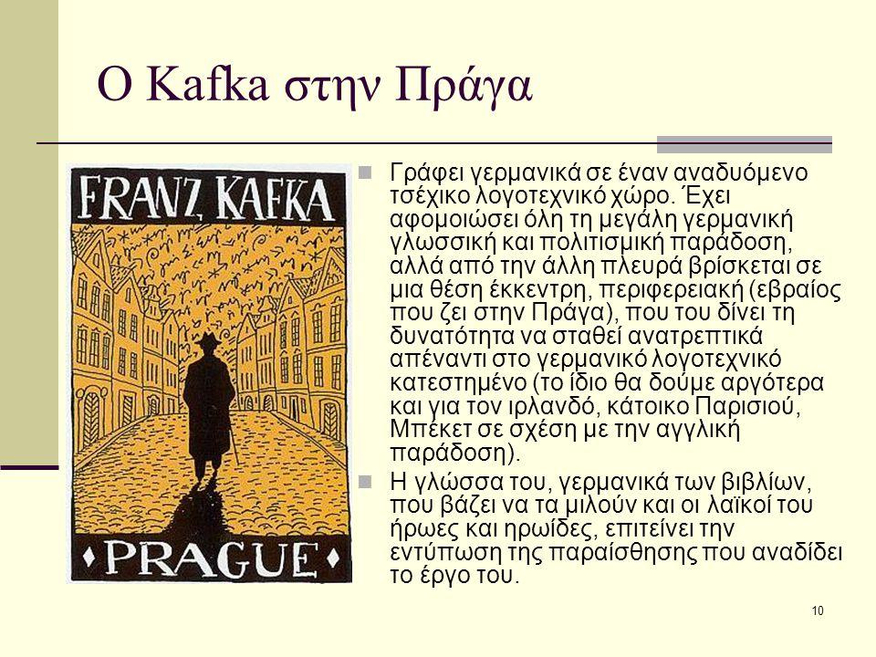 10 O Kafka στην Πράγα Γράφει γερμανικά σε έναν αναδυόμενο τσέχικο λογοτεχνικό χώρο.