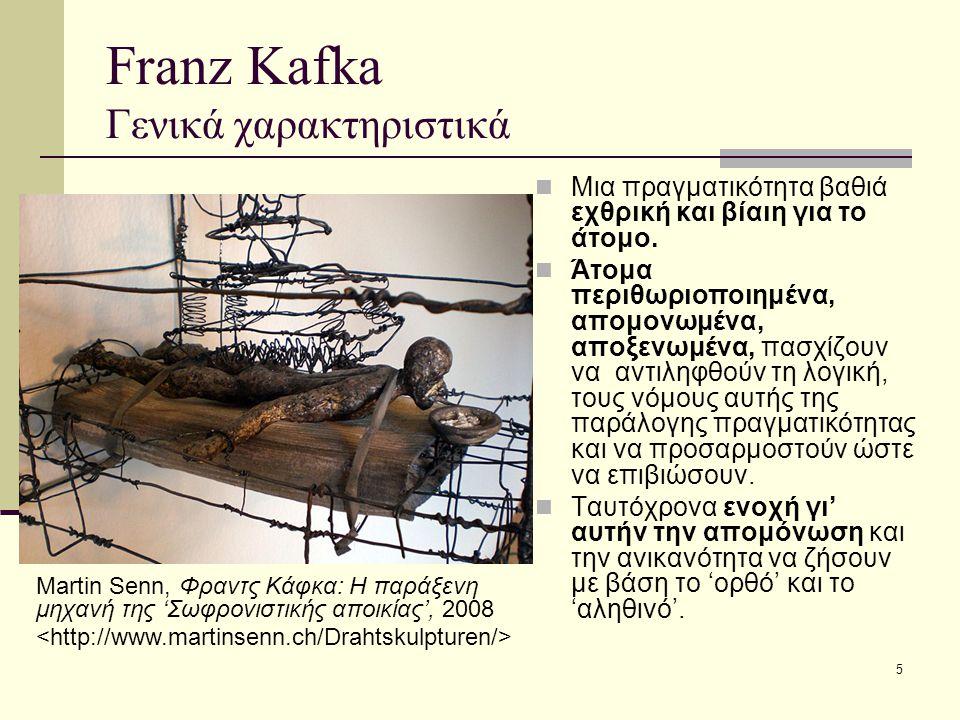 5 Franz Kafka Γενικά χαρακτηριστικά Μια πραγματικότητα βαθιά εχθρική και βίαιη για το άτομο.
