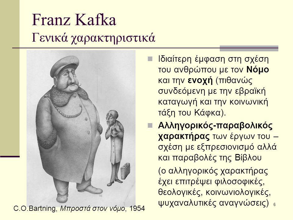 6 Franz Kafka Γενικά χαρακτηριστικά Ιδιαίτερη έμφαση στη σχέση του ανθρώπου με τον Νόμο και την ενοχή (πιθανώς συνδεόμενη με την εβραϊκή καταγωγή και την κοινωνική τάξη του Κάφκα).