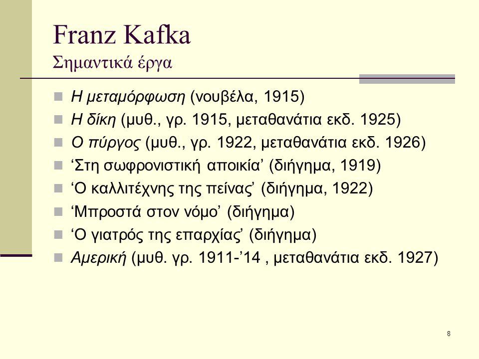8 Franz Kafka Σημαντικά έργα Η μεταμόρφωση (νουβέλα, 1915) Η δίκη (μυθ., γρ.
