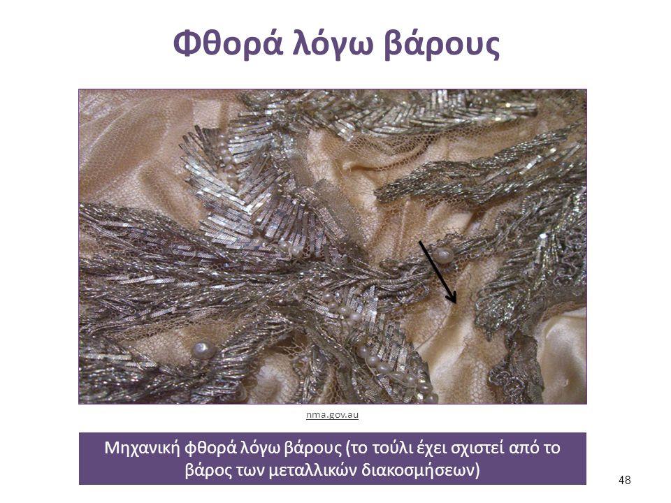 Φθορά λόγω βάρους Μηχανική φθορά λόγω βάρους (το τούλι έχει σχιστεί από το βάρος των μεταλλικών διακοσμήσεων) nma.gov.au 48