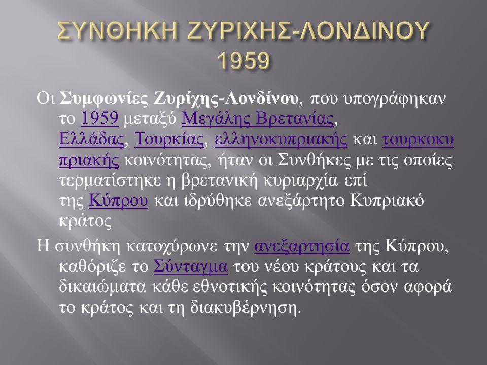 Ο Γεώργιος Γρίβας ( Χρυσαλινιώτισσα, 5 Ιουλίου 1897 - Λεμεσός 27 Ιανουαρίου 1974), γνωστός και με το ψευδώνυμο Διγενής, ήταν Κύπριος αξιωματικός του Ελληνικού Στρατού και ηρωική προσωπικότητα της ιστορίας της Κύπρου.