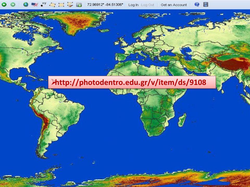  http://photodentro.edu.gr/v/item/ds/9108 http://photodentro.edu.gr/v/item/ds/9108  http://photodentro.edu.gr/v/item/ds/9108 http://photodentro.edu.