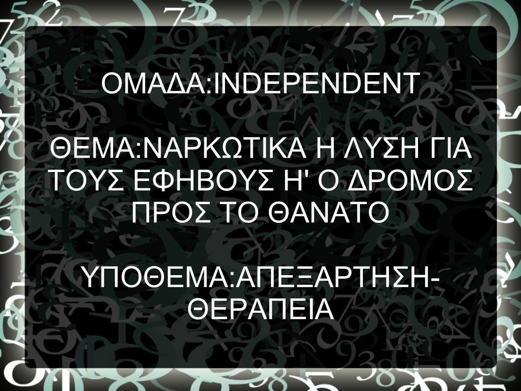 ΑΓΟΡΙΑ-KOΡΙΤΣΙΑ