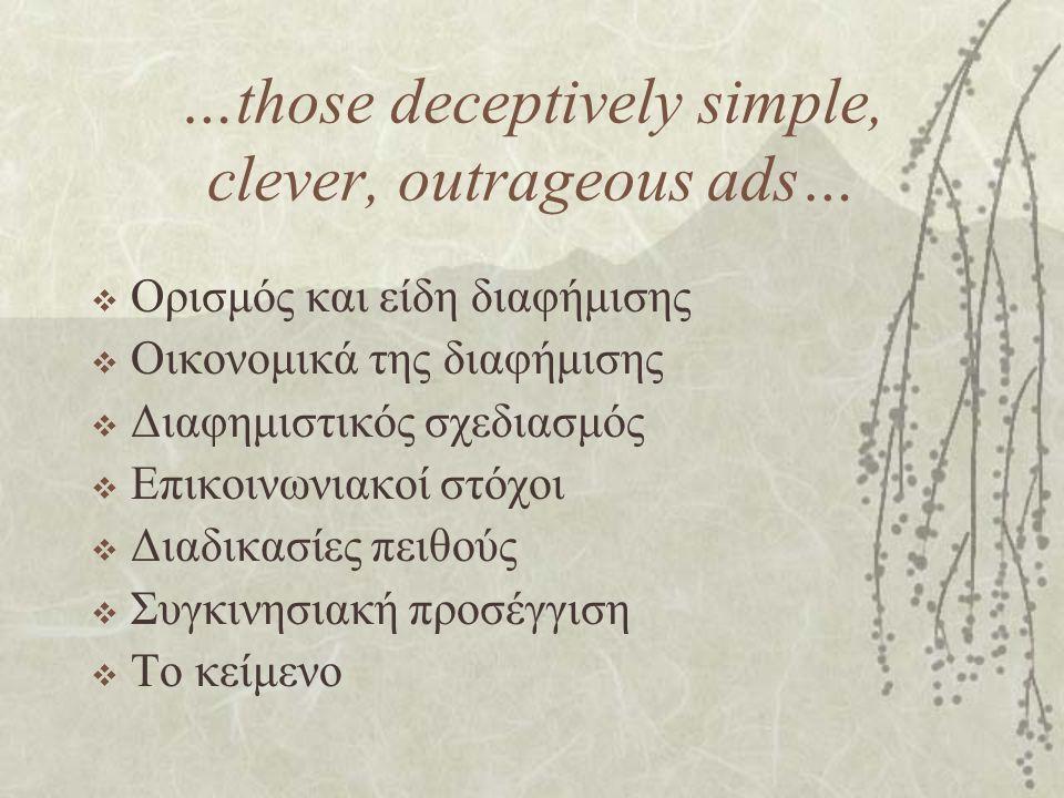 Βιβλιογραφική επισκόπηση  Πλούτος ξενόγλωσσων μελετών με βάση τη γλωσσική, οπτική και ηχητική ανάλυση  Ποσοτικά και ποιοτικά περιορισμένη ελληνική συμβολή