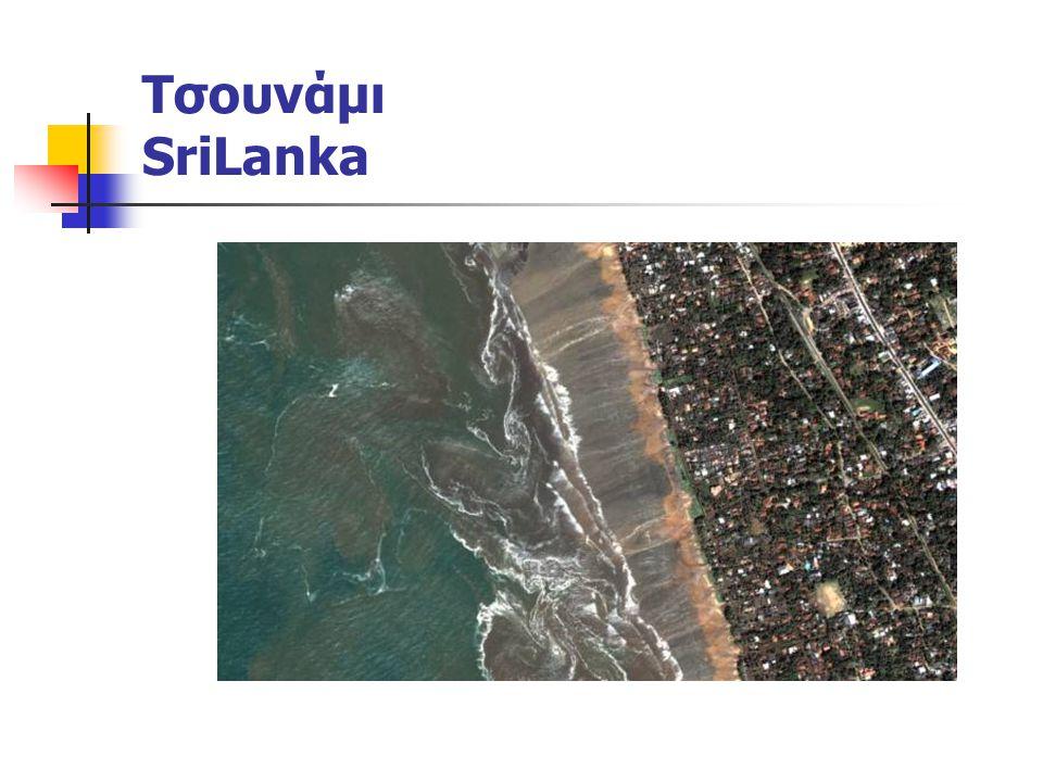 Μετά τσουνάμι 26-12-2004