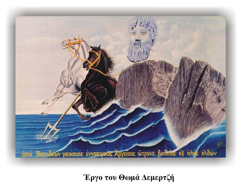 « ΧΩΡΙΟ ΚΑΙ ΦΥΣΗ» Τοιχογραφία της Παναγιώτας Νταμπίζα, στο Δημ. Σχολείο Αγ. Σπυρίδωνα