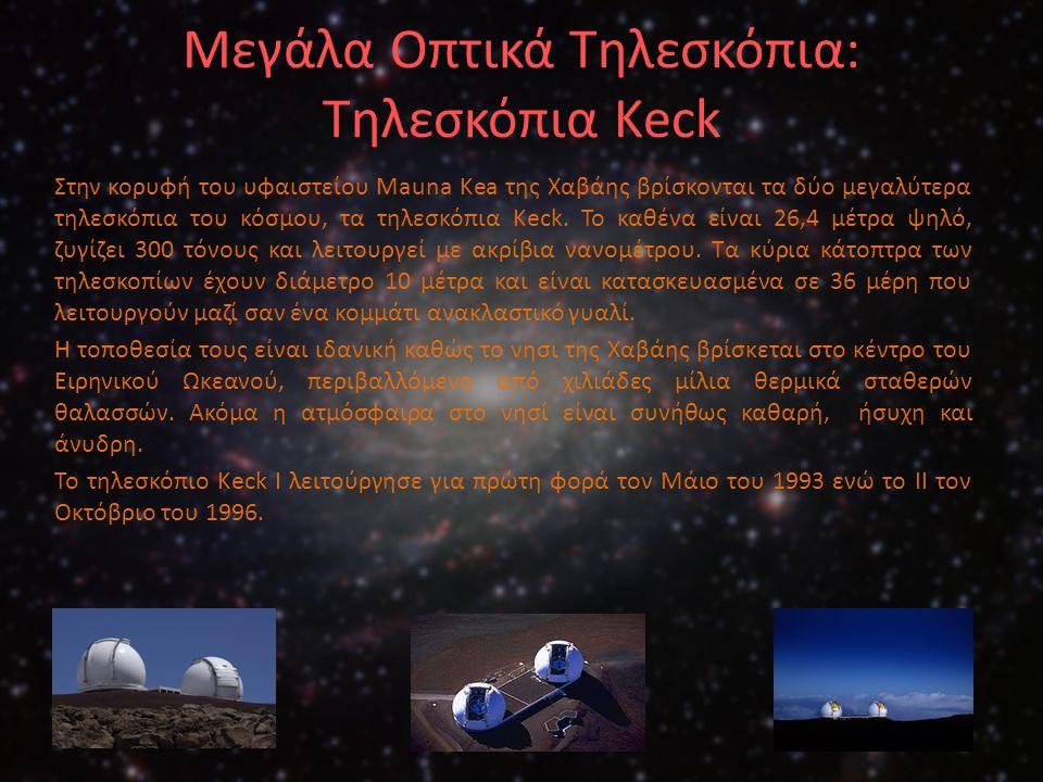 Μεγάλα Οπτικά Τηλεσκόπια: Τηλεσκόπια Keck Στην κορυφή του υφαιστείου Mauna Kea της Χαβάης βρίσκονται τα δύο μεγαλύτερα τηλεσκόπια του κόσμου, τα τηλεσ
