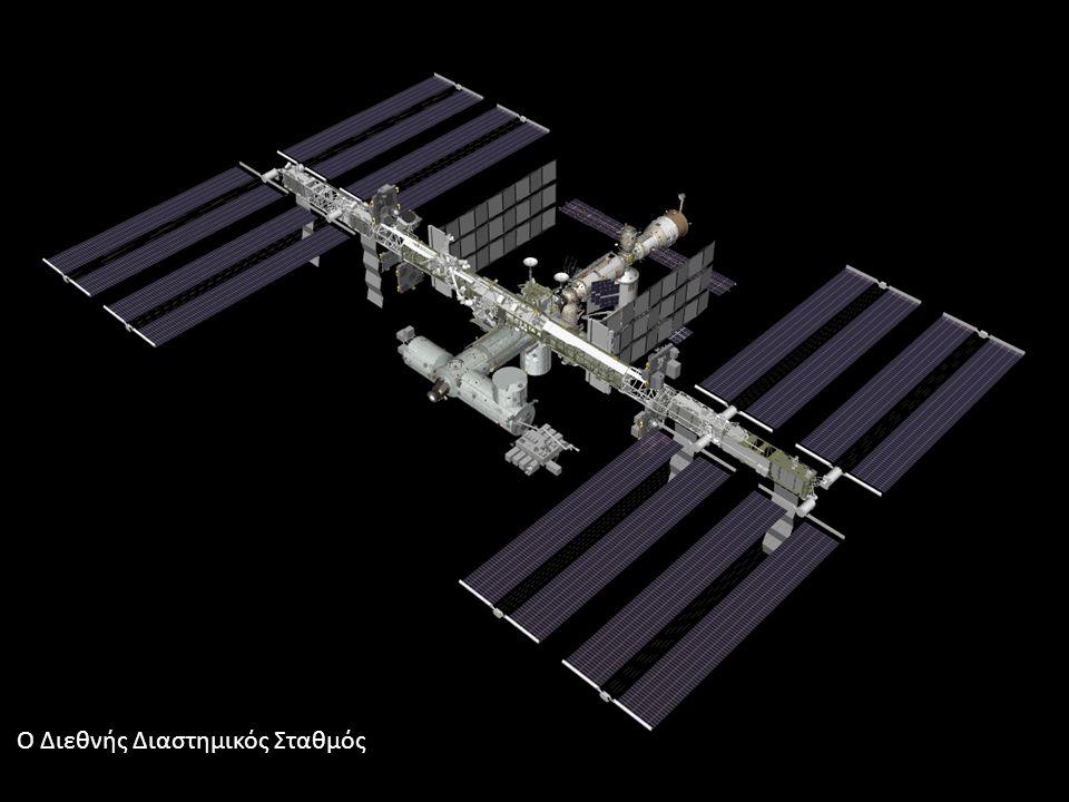 Διαστημικοί Σταθμοί Επανδρωμένοι τεχνητοί δορυφόροι.