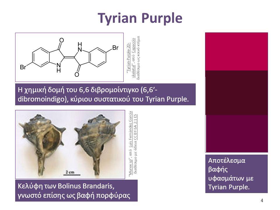 "Tyrian Purple Αποτέλεσμα βαφής υφασμάτων με Τyrian Purple. ""Tyrian-Purple-2D- skeletal"", από Capaccio διαθέσιμο ως κοινό κτήμαTyrian-Purple-2D- skelet"