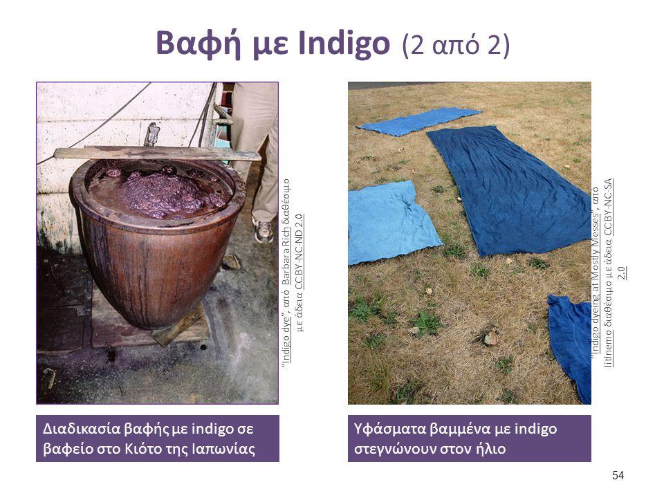 """Βαφή με Indigo (2 από 2) Διαδικασία βαφής με indigo σε βαφείο στο Κιότο της Ιαπωνίας """"Indigo dye"""", από Barbara Rich διαθέσιμο με άδεια CC BY-NC-ND 2.0"""