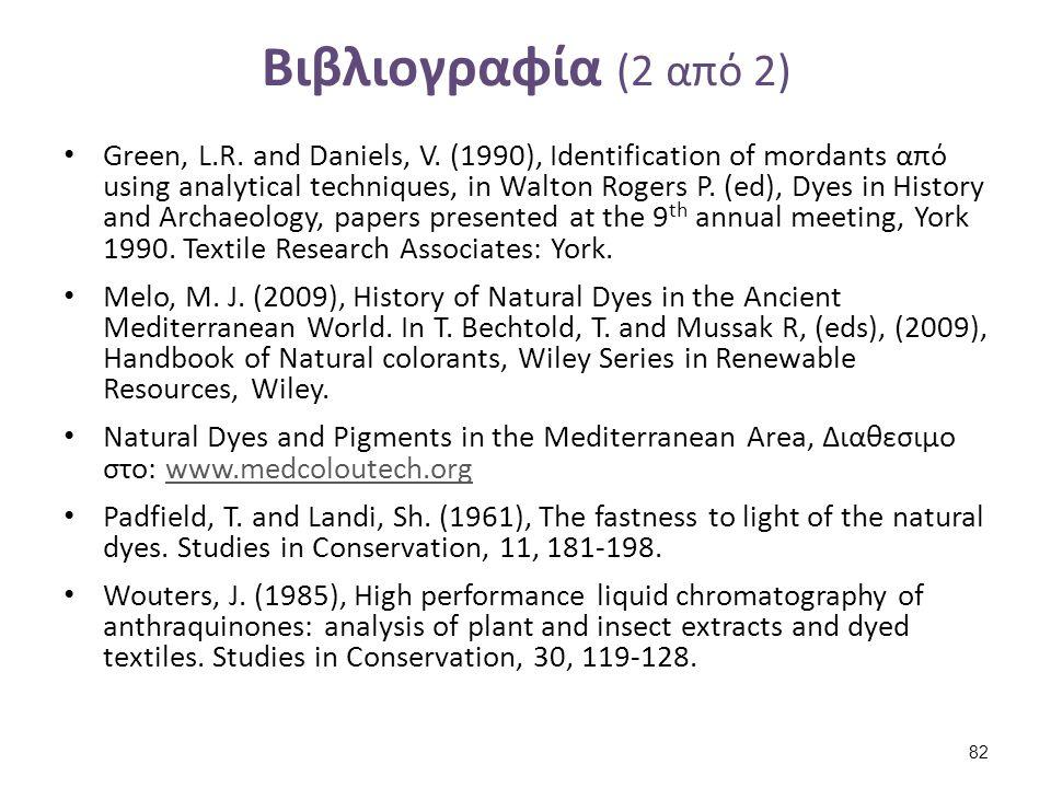 Βιβλιογραφία (2 από 2) Green, L.R. and Daniels, V. (1990), Identification of mordants από using analytical techniques, in Walton Rogers P. (ed), Dyes