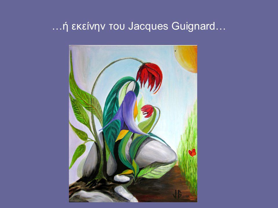 …ή εκείνην του Jacques Guignard…