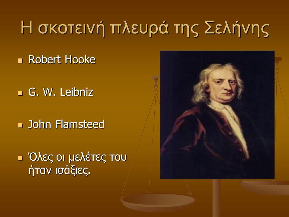 Η σκοτεινή πλευρά της Σελήνης Robert Hooke Robert Hooke G.