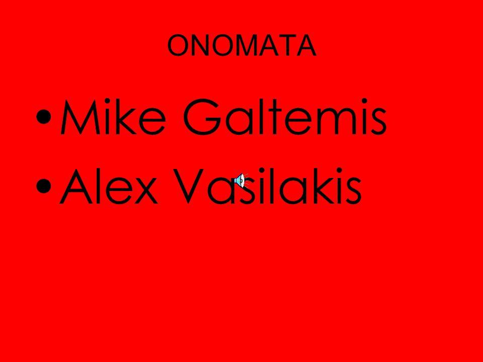 ONOMATA Mike Galtemis Alex Vasilakis