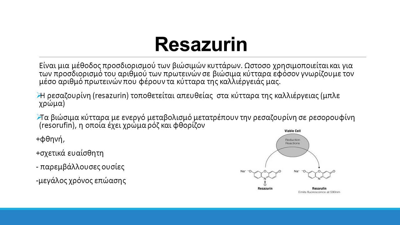 Resazurin Είναι μια μέθοδος προσδιορισμού των βιώσιμών κυττάρων. Ωστοσο χρησιμοποιείται και για των προσδιορισμό του αριθμού των πρωτεινών σε βιώσιμα
