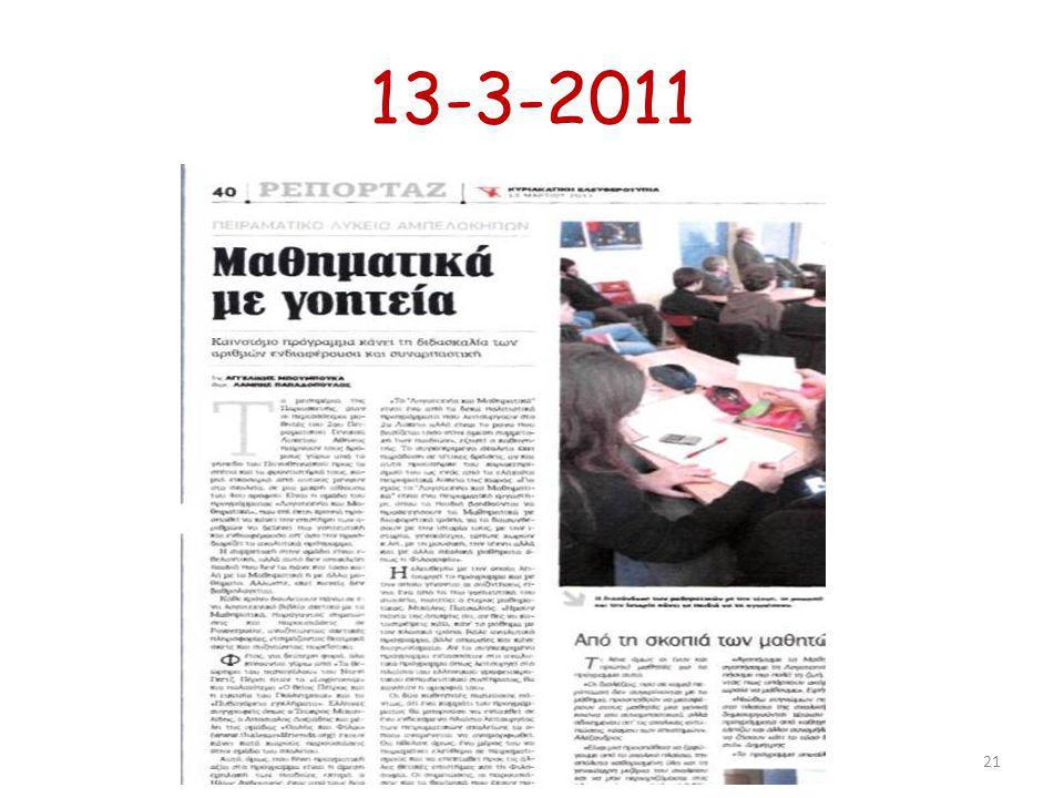 13-3-2011 21