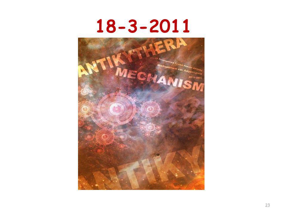 18-3-2011 23