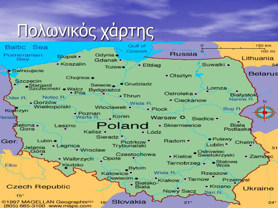 Πολωνικός χάρτης