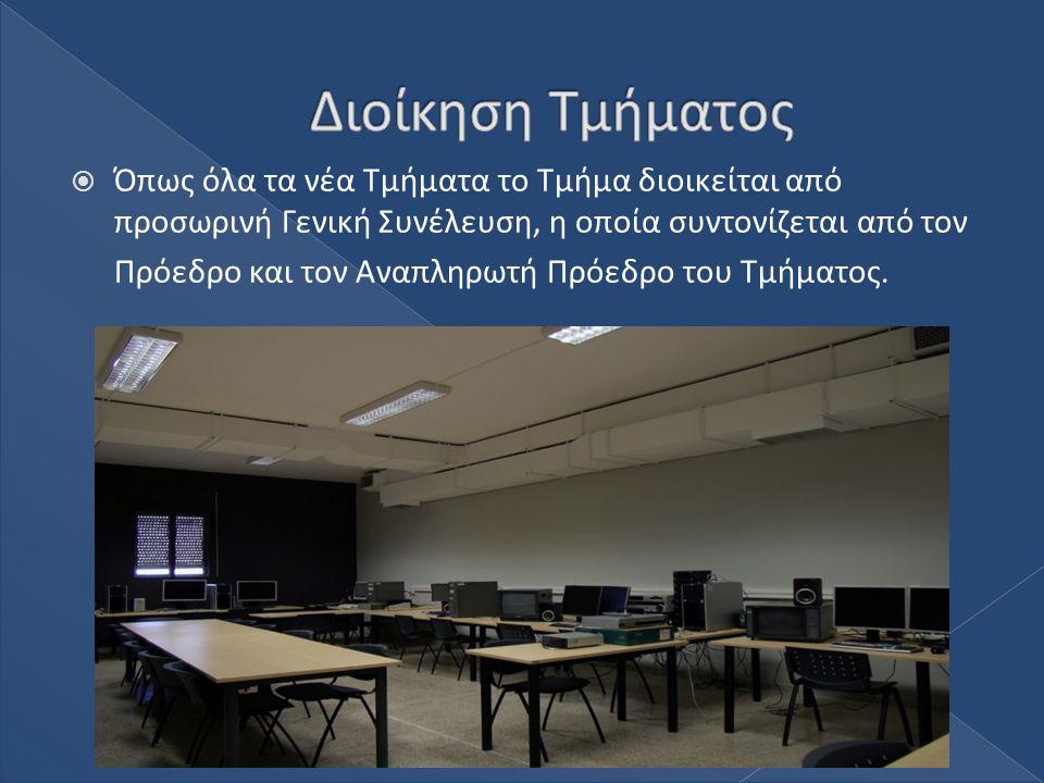 2 υποχρεωτικά μαθήματα :  Εργαστήριο σκηνοθεσίας VΙ : Ετερογένεια του κινηματογραφικού μέσου ΙΙ: χρόνος, μοντάζ και ήχος.