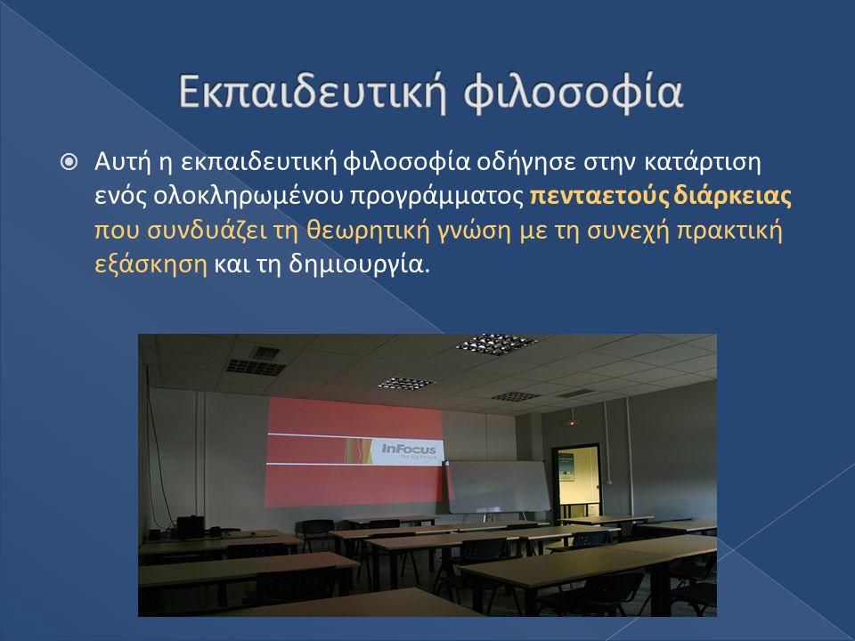 Πιγκουίνοι 2012, πτυχιακή εργασία των φοιτητών Δημήτρη Ζάχου, Κωσταντίνου Κουκουλιού, Γιάννη Σωτηρόπουλου, Σμαρώ Παπαευαγγέλου, Τιμητική Διάκριση «Κοινωνική αδικία και αξιοπρέπεια στα χρόνια της κρίσης» 14ο Διεθνές Φεστιβάλ Κιν/φου Πάτρας Αφανείς Ήρωες Ντοκιμαντέρ, Σκηνοθεσία: Παναγιώτης Κουντουράς 5th London Greek Film Festival 14ο Διεθνές Φεστιβάλ Κινηματογράφου Πάτρας Επιλεγμένη ταινία στο πλαίσιο του INDIMEDIA FILM MARKET Arundel Σκηνοθεσία: Κωσταντίνα Κοτζαμάνη 35ο Φεστιβάλ Ελληνικών Ταινιών Μικρού Μήκους Δράμας Διάκριση: Βραβείο καλύτερης σπουδαστικής ταινίας Λοιπές διακρίσεις φοιτητών και αποφοίτων Λοιπές διακρίσεις φοιτητών και αποφοίτων