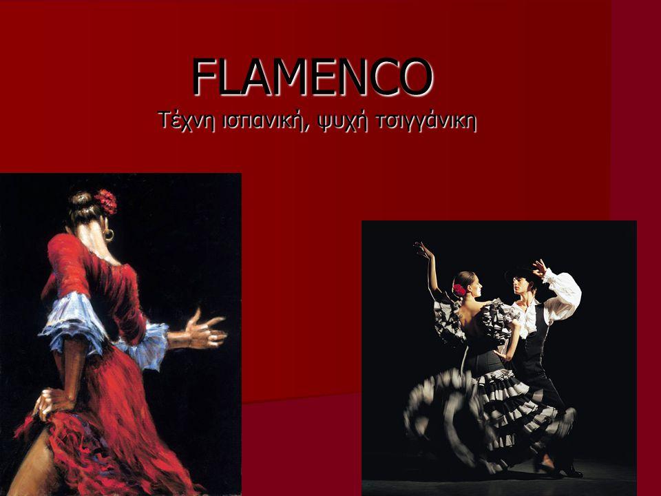 FLAMENCO FLAMENCO Τέχνη ισπανική, ψυχή τσιγγάνικη Τέχνη ισπανική, ψυχή τσιγγάνικη