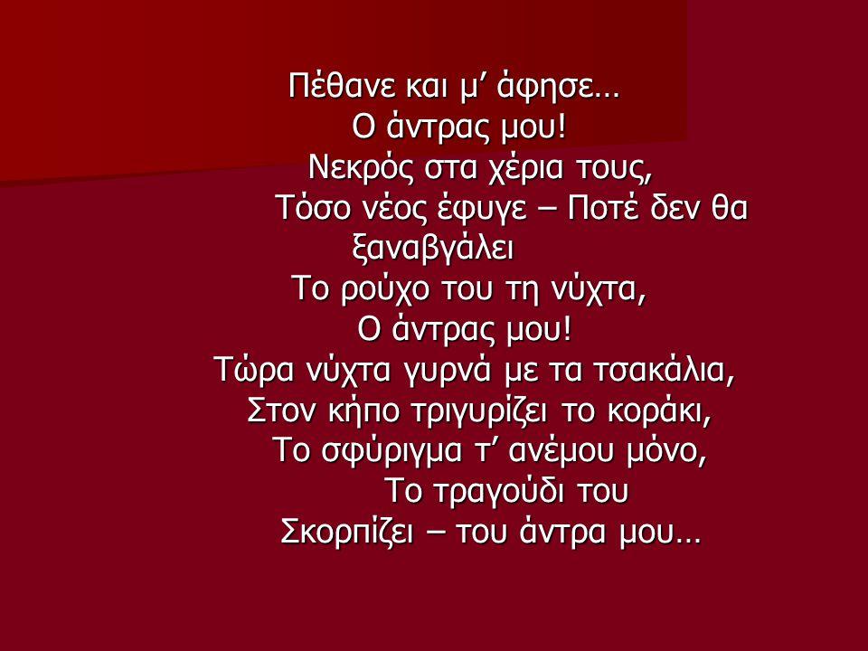 Το Κάντε Φλαμένκο χωρίζεται ανάλογα με το ύφος των τραγουδιών: Κάντε χόντο (cante jonto): θεωρείται η πιο αρχαία μορφή Φλαμένκο: μια ανδρική φωνή, χωρ