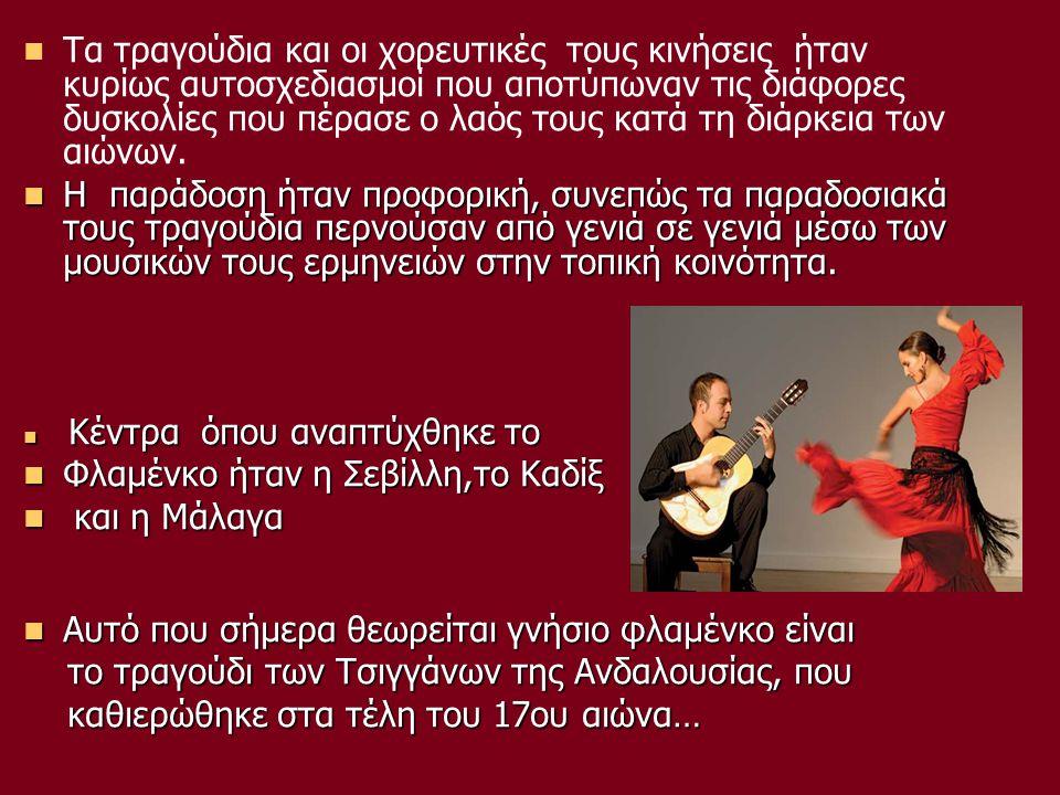 Αρχικά, το Flamenco αναδείχθηκε από κατώτερα κοινωνικά στρώματα της Ανδαλουσίας, όπου αναπτύχθηκε σαν ξεχωριστή υποκουλτούρα Αρχικά, το Flamenco αναδε
