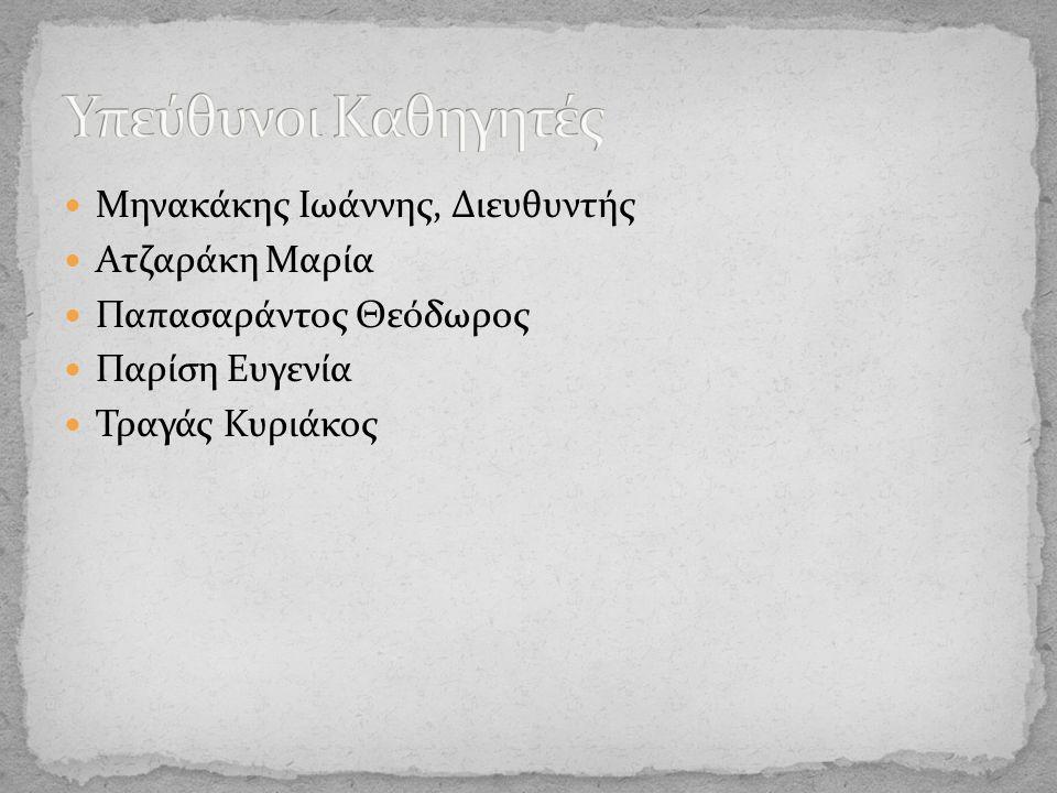 Η Κνωσός, που είναι ο πιο σημαντικός αρχαιολογικός χώρος της Κρήτης, βρίσκεται 5 χιλιόμετρα νοτιοανατολικά της πόλης του Ηρακλείου.