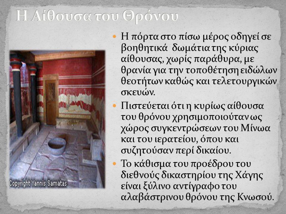 Η πόρτα στο πίσω μέρος οδηγεί σε βοηθητικά δωμάτια της κύριας αίθουσας, χωρίς παράθυρα, με θρανία για την τοποθέτηση ειδώλων θεοτήτων καθώς και τελετουργικών σκευών.
