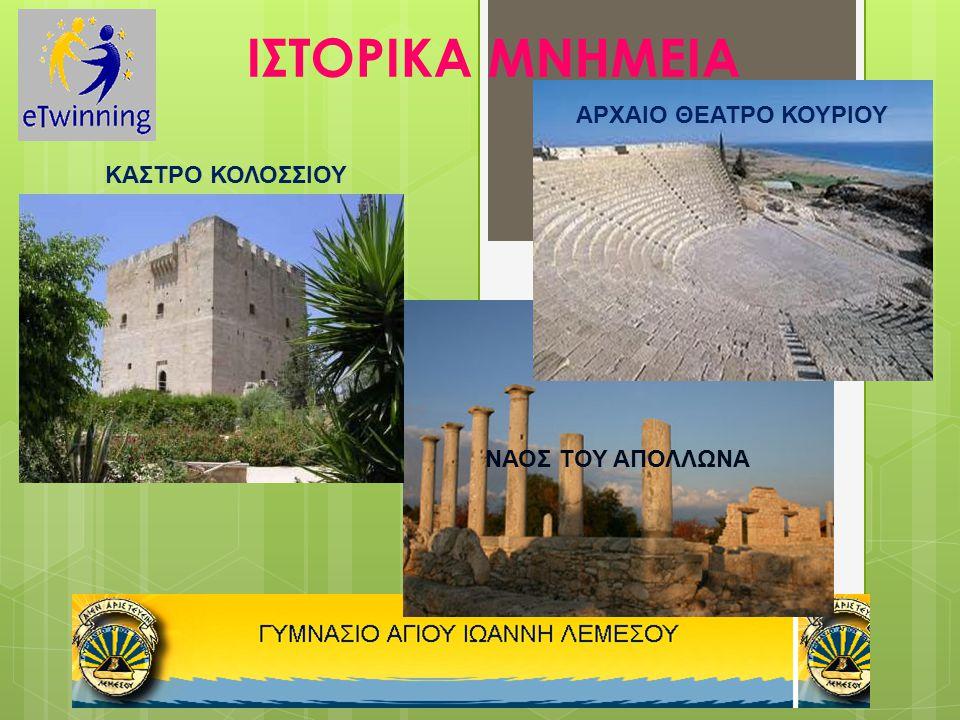 ΧΩΡΟΣ ΔΕΝΤΡΟΦΥΤΕΥΣΗΣ- ΝΟΤΙΑ ΑΥΛΗ 26