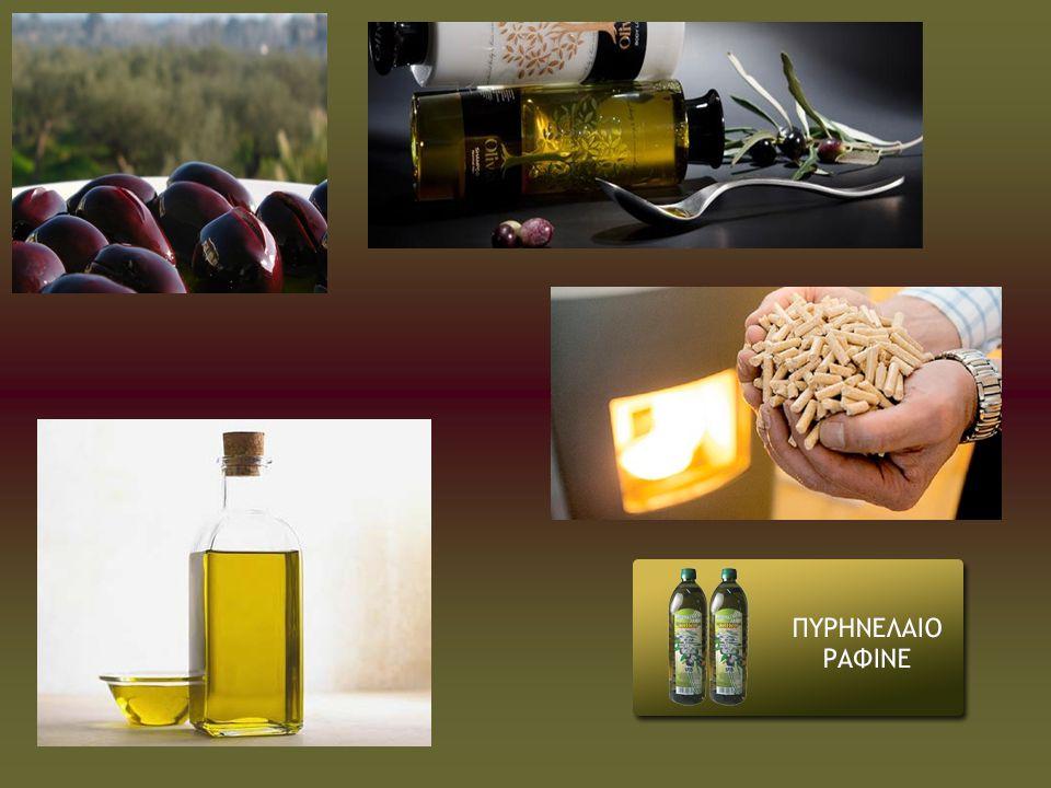 Το ελαιόλαδο αποτελεί σημαντικό κομμάτι της ελληνικής οικονομίας καθώς καλύπτει το 11% της συνολικής αγροτικής παραγωγής στην Ελλάδα.